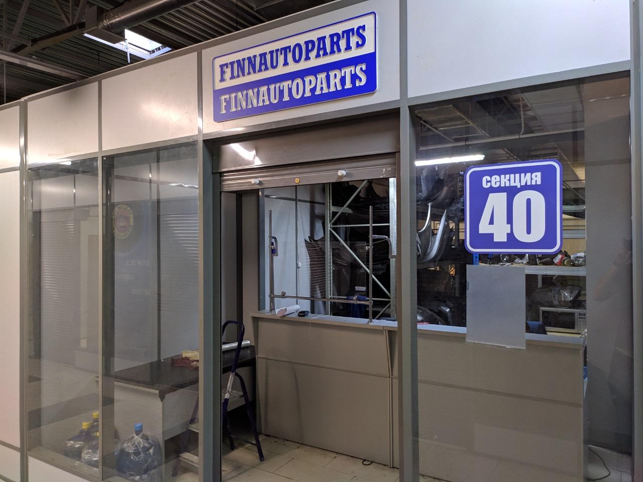 FINNAUTOPARTS на Планерной