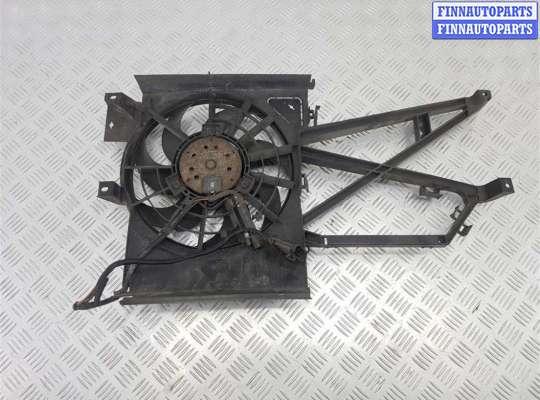 купить Вентилятор кондиционера на Opel Vectra B