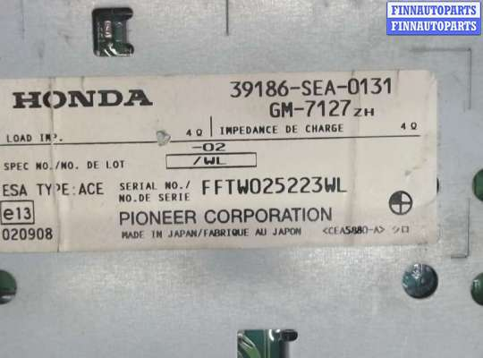 Аудиотехника на Honda Accord VII (CL)