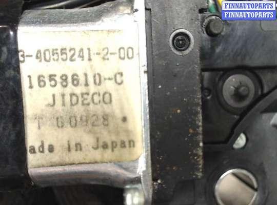купить Электропривод на Acura TL 2003-2008
