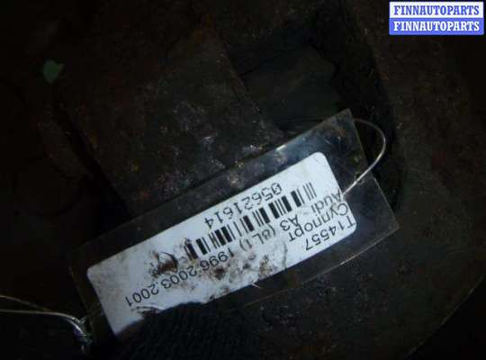 купить Суппорт на Audi A3 (8L1) 1996-2003