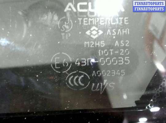 Стекло форточки двери AC09281 на Acura RL 2004-2012