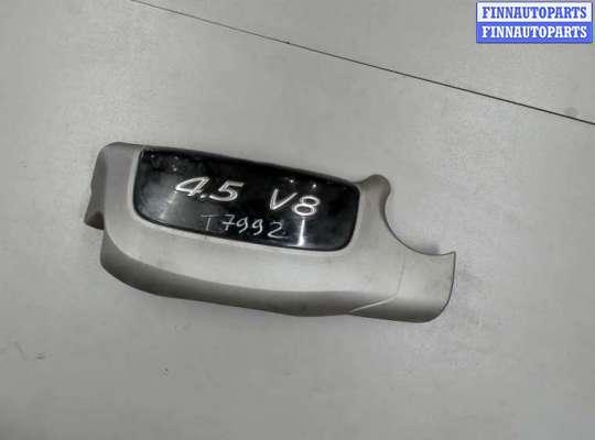 купить Накладка декоративная (на ДВС) на Porsche Cayenne 2002-2007