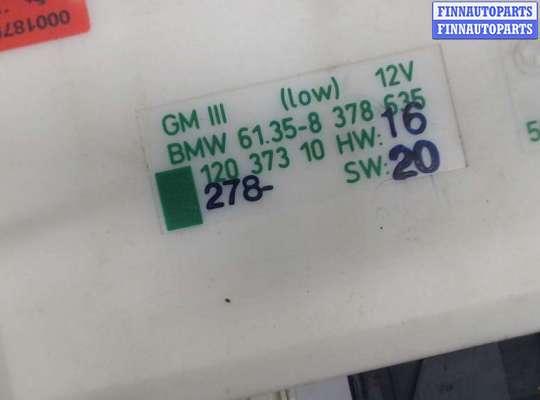 купить Блок управления (ЭБУ), Комфортом на BMW 5 E39 1995-2003