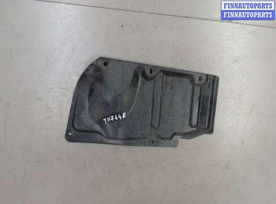 купить Защита моторного отсека (картера ДВС) на Toyota Avensis 3 2009-2015