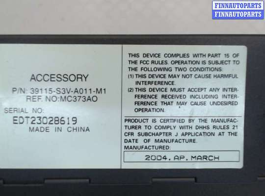 Проигрыватель, чейнджер CD/DVD AC07380 на Acura MDX 2001-2006
