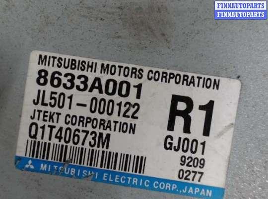 купить Блок управления (ЭБУ) на Mitsubishi Lancer 10 2007-2010