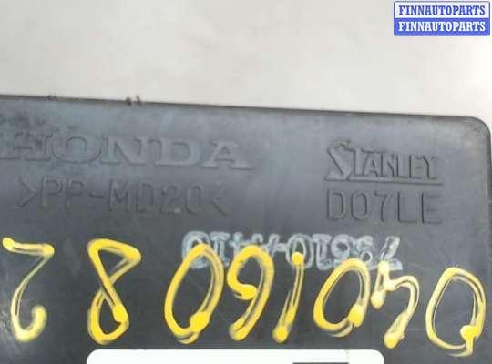 Реле прочее AC15344 на Acura RDX 2006-2011