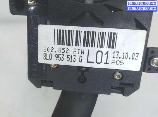 Переключатель поворотов и дворников (стрекоза) ST64378 на Seat Leon 1999-2006