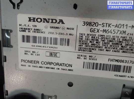 Блок управления (ЭБУ), Аудио AC11592 на Acura RDX 2006-2011
