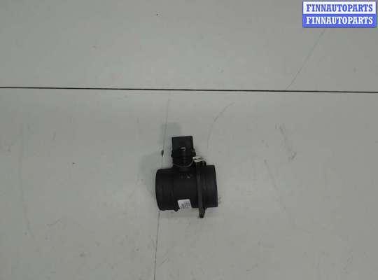 купить Измеритель потока воздуха (расходомер) на Volkswagen Polo 2005-2009