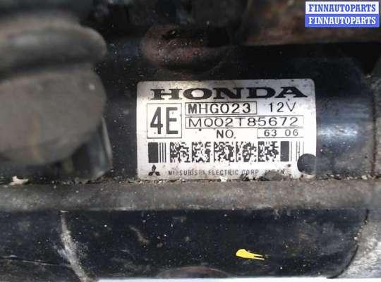 купить Стартер на Honda FRV