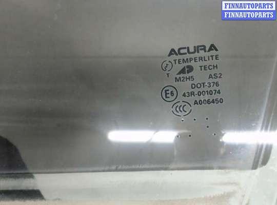 Стекло боковой двери AC13860 на Acura TL 2003-2008
