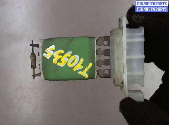 купить Сопротивление отопителя (моторчика печки) на Volkswagen Golf Plus