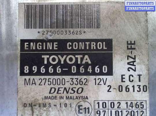 ЭБУ ДВС (Блок управления двигателем) на Toyota Camry XV30