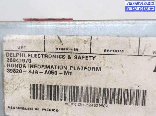 купить Блок управления (ЭБУ) на Acura RL 2004-2012