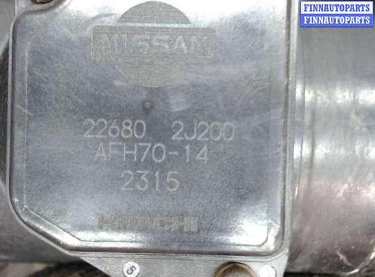 купить Измеритель потока воздуха (расходомер) на Nissan Pathfinder 1996-2005