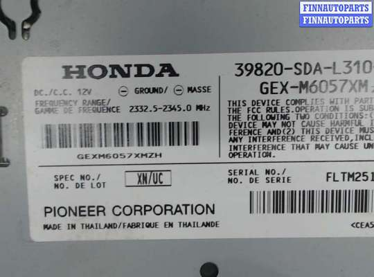 Блок управления (ЭБУ), Радиоприемником HDA8147 на Honda Accord 7 2003-2007 USA