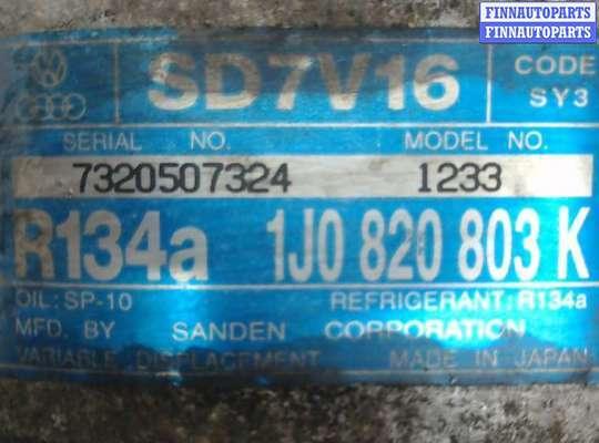 купить Компрессор кондиционера на Seat Leon 1999-2006