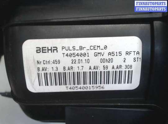 купить Двигатель отопителя (моторчик печки) на Citroen DS3