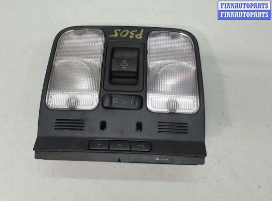 купить Фонарь салона (плафон) на Acura TL 2003-2008
