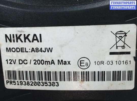 ЭБУ PDC (электронный блок управления парктрониками)
