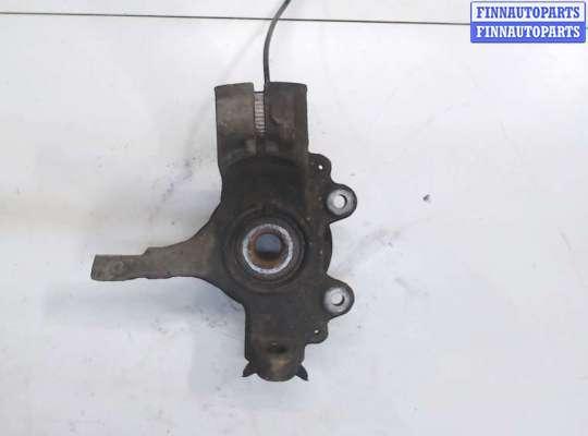 купить Ступица (кулак, цапфа) на Ford Focus 2 2005-2008