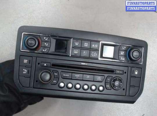 купить Переключатель отопителя (печки) на Citroen C5 2008-