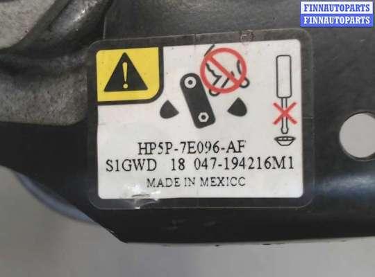 Механизм переключения передач (сервопривод) FO442033 на Ford Mondeo 5 2015-