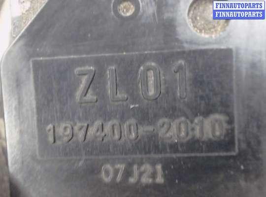 купить Измеритель потока воздуха (расходомер) на Mazda 3 (BK) 2003-2009