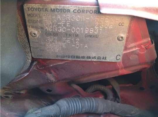 Toyota Previa CR