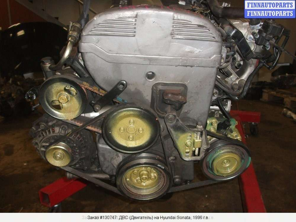 Хендай соната 2 двигатели