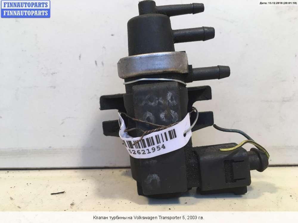 Датчик давления наддува фольксваген транспортер верхний транспортер для швейной машины janome с горизонтальным челноком купить
