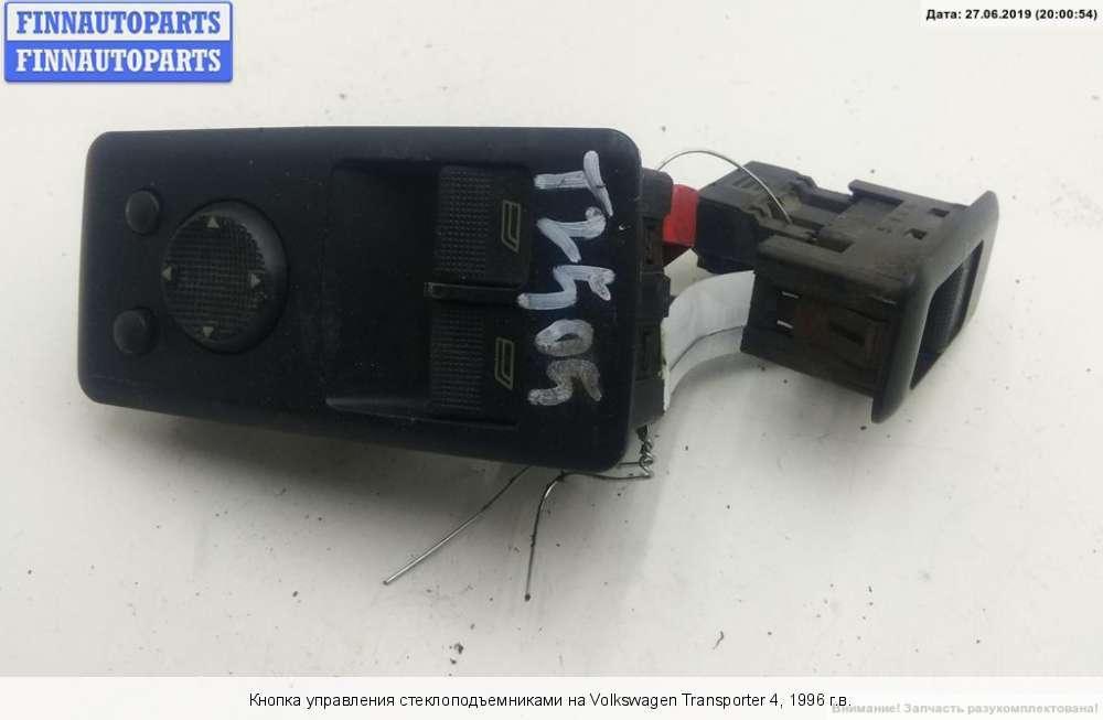 Блок управления стеклоподъемниками транспортер т5 Транспортер винтовой КВО 190