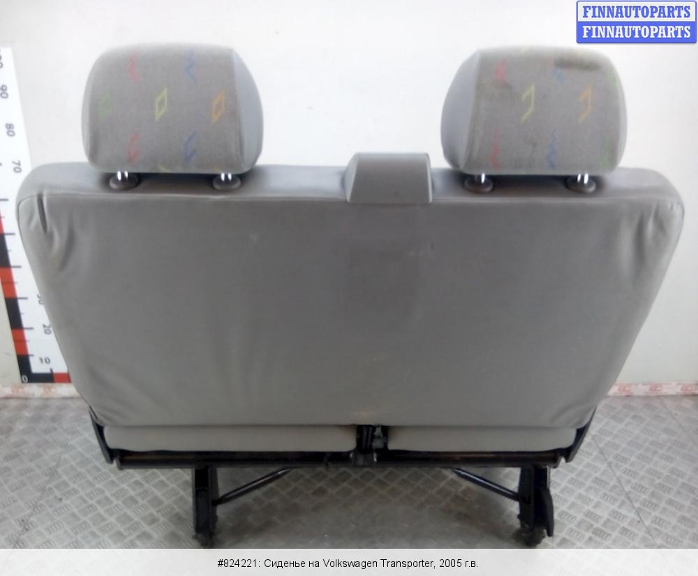 Сиденье для транспортера бу паспорт ленточного конвейера скачать