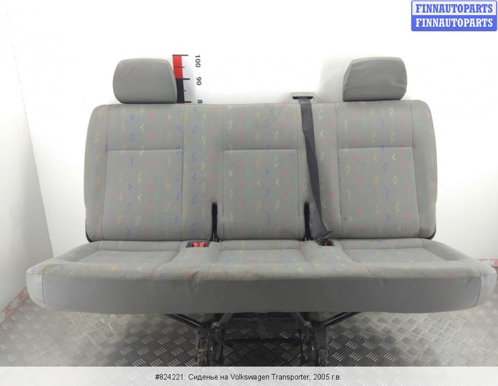 Сиденья на фольксваген транспортер т 5 купить транспортер для навозоудаления бу
