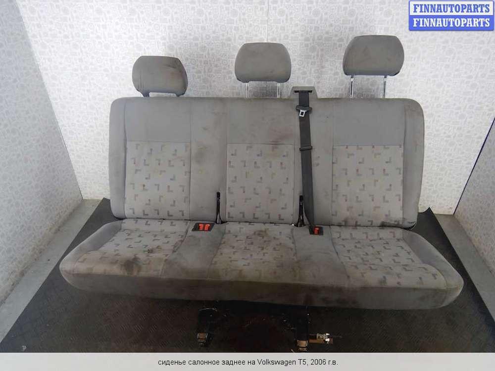 Заднее сиденье на транспортер т4 выпускной коллектор транспортер т5
