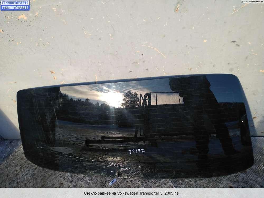 Заднее стекло транспортер т5 купить тендеры ремонт элеватора