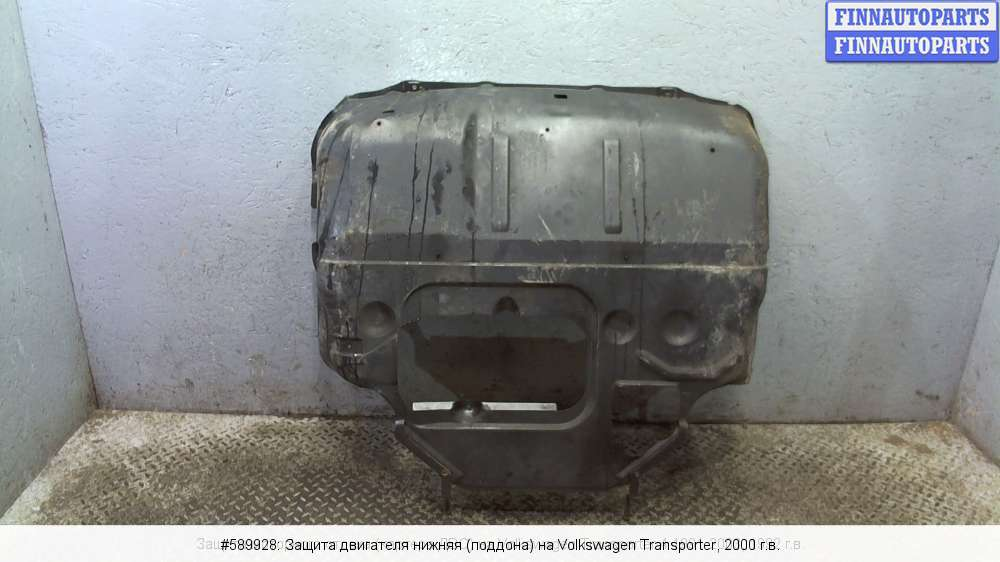 Купить защиту двигателя на т4 транспортер обменяю фольксваген транспортер