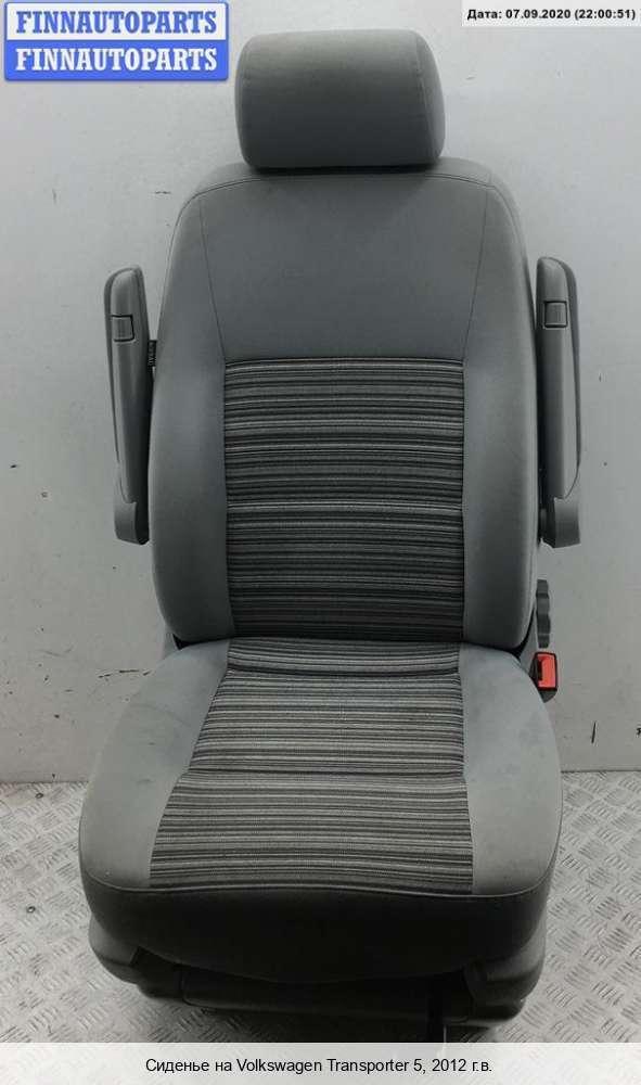 Бу сиденья для фольксваген транспортер т4 у9 укв конвейер винтовой