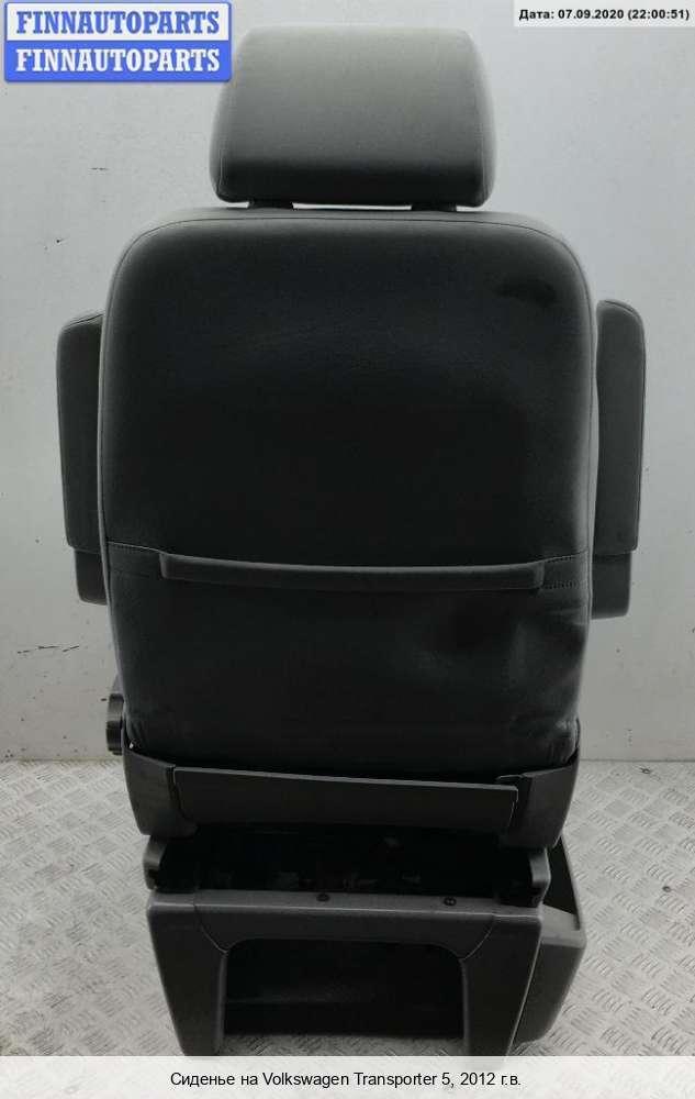 бу сиденья для фольксваген транспортер