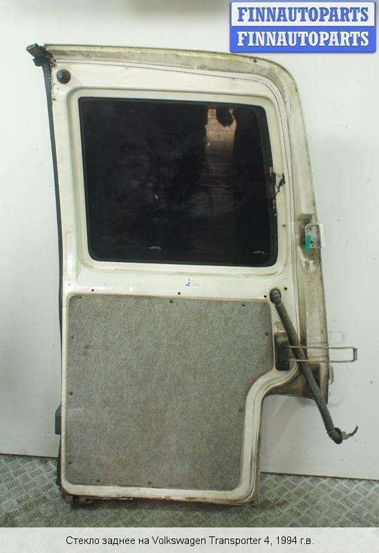 Купить стекло на заднюю дверь фольксваген транспортер шрус фольксваген транспортер т5 цена
