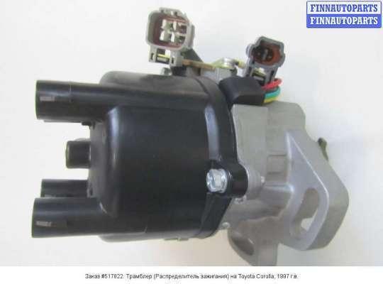 Трамблер (Распределитель зажигания) на Toyota Corolla 8 (E11)