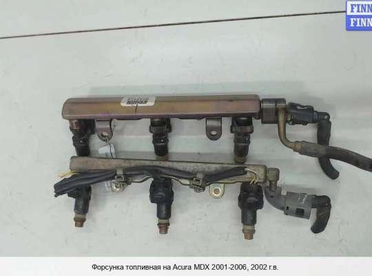Форсунка топливная на Acura MDX (YD1)