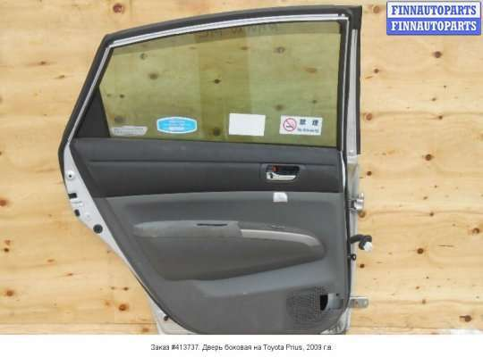 Дверь боковая на Toyota Prius III