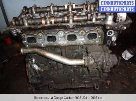 Двигатель (ДВС) ED4