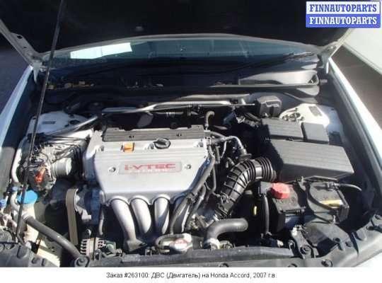 Двигатель (ДВС) K24A