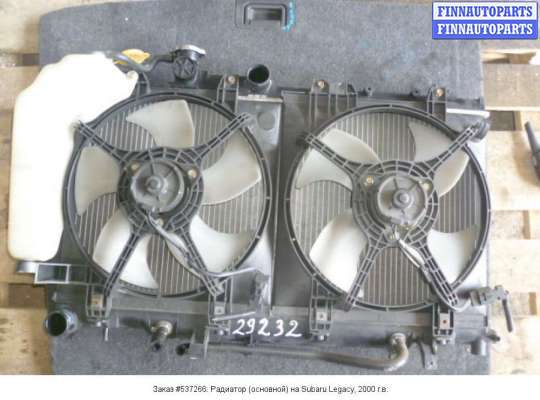 Радиатор (основной) на Subaru Legacy Outback II (BE, BH)