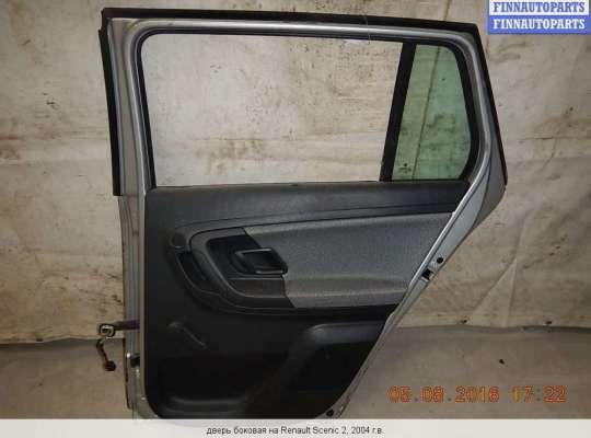 Дверь боковая на Skoda Fabia II