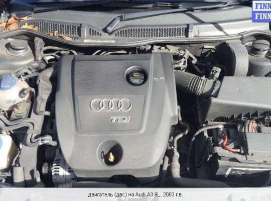 Двигатель (ДВС) ASZ